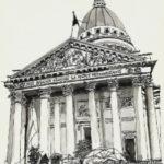 Le Panthéon par Françoise Drapron